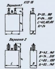 The condenser combined K75-15 4 mkf 3 kV