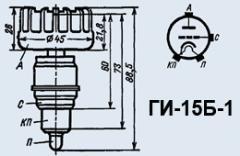 Лампа генераторная ГИ-15Б-1
