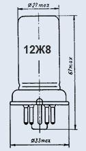 Лампа пальчиковая 12Ж8