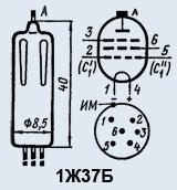 Лампа пальчиковая 1Ж37Б