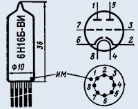 Лампа пальчиковая 6Н16Б-ВИ