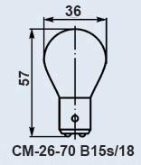Лампа самолетная СМ-26-70 B15s/18