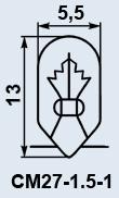 Лампа самолетная СМ-27-1.5-1