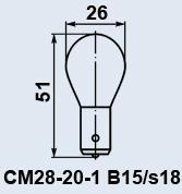 Лампа самолетная СМ-28-20-1 B15s/18