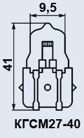 Лампы кварцевые КГСМ-27-40