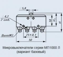 Микровыключатели и микропереключатели