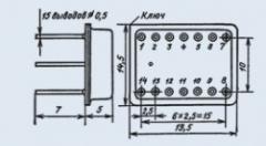 Микросборка 04КН010