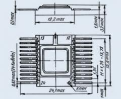 Микросхема 1002ИР1