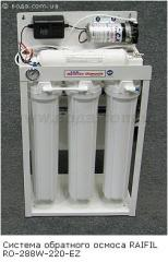Systems of ultrafiltration