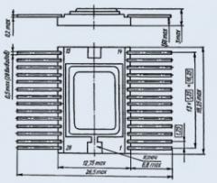 Chip 1804VU5