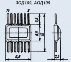 Оптопара 3ОД109Б