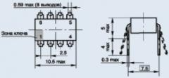 Оптоэлектронное реле КР293КП10Б