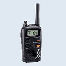 Portable radio station, 433-435mgts, Icom IC-4088
