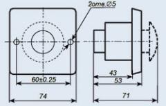 Пост управления кнопочный ПКЕ-122-2У2