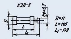 Резистор постоянный КЭВ-5 1.5М