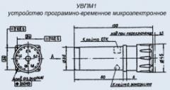 Реле времени УВПМ-1-124 0-375 сек