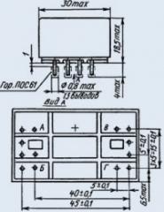 Реле электромагнитное слаботочное РПС-52...