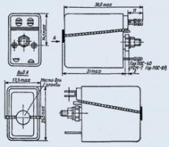 Реле электромагнитное слаботочное РСМ