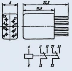 Реле  РЭС-60 РС4.569.435-0001
