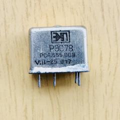 Реле РЭС-78 РС4.555.008