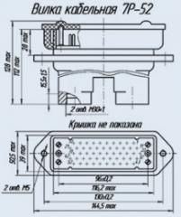 Соединитель низкочастотный прямоугольный 7Р-52 вилка кабельная