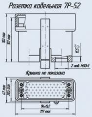 Соединитель низкочастотный прямоугольный 7Р-52 розетка кабельная