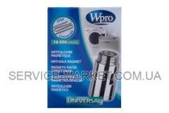 Магнитный смягчитель воды для стиральных и посудомоечных машин Whirlpool 480181700939 , артикул 5159