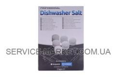 Соль для посудомоечной машины Indesit C00092099 , артикул 5406