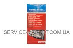 Таблетки для удаления кофейного жира для кофемашин Philips Saeco CA6704/99 Coffee Clean 996530067213 , артикул 6447