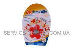 Освежитель воздуха для кондиционера DeoFlower Whirlpool, арт.: 8494