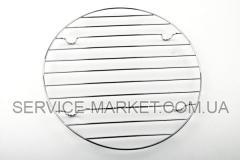 Металлическая решетка для аэрогриля D=245mm , артикул 3230