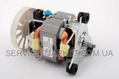Двигатель (мотор) для блендера 7635M23 , артикул 854