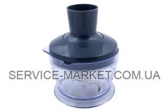 Измельчитель 450ml для блендера Moulinex MS-0695653 , артикул 3535