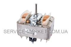 Двигатель (мотор) для вытяжки Beko K33P33 K-Dx 9188065038 125W , артикул 8252