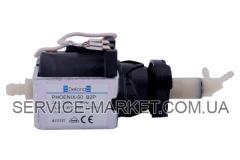 Помпа (насос) для кофеварки Krups 53W Defond Phoenix-50 Type B2P MS-622743 , артикул 2265