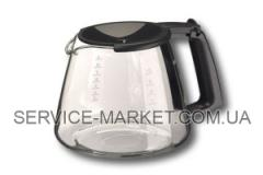 Колба для кофеварки Braun KFK10 67050717 , артикул 4865