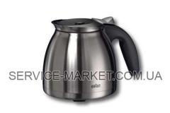 Колба для кофеварки Braun Impression KFK600 67050581 , артикул 6599