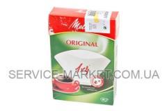 Бумажный фильтр для капельных кофеварок Bosch 450377 (80шт) , артикул 9439