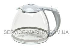 Колба для кофеварки Bosch 646861 , артикул 9486