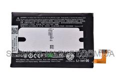 Аккумуляторная батарея B0P6B100 Li-ion для телефона HTC 2600mAh 35H00214-00M , артикул 11311