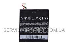 Аккумуляторная батарея BJ83100 Li-ion для телефона HTC 35H00187-00M 1800mAh , артикул 11315