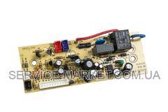 Плата питания для мультиварки HD3065 Philips 996510068812 , артикул 8790