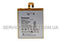 Аккумуляторная батарея L13D1P31 Li-ion для планшета Lenovo 3550mAh , артикул 13092