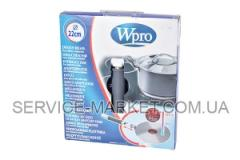Адаптер для индукционных плит Whirlpool 480181700036 , артикул 8044