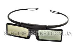 3D очки для 3D телевизора Samsung SSG-4100GB , артикул 10173