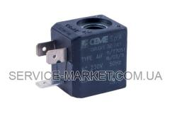 Катушка электромагнитного клапана для парогенератора Tefal CS-00135126 , артикул 7604