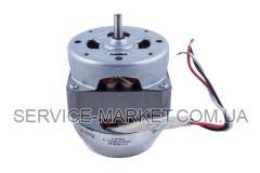 Мотор для хлебопечки YY1-8625-23 DeLonghi KW702919 , артикул 7165