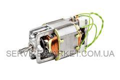 Двигатель (мотор) для мясорубки Эльво ПК-70-150-10 , артикул 9289