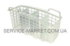 Корзина для посудомоечной машины Ariston, Indesit C00063841 , артикул 4962