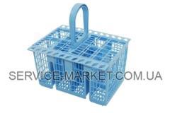 Корзина для посудомоечной машины Indesit C00258627 , артикул 5590